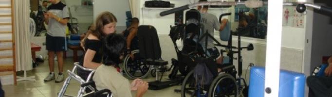 fundaciones-fundacion-venezolana-pro-cura-de-la-paralisis